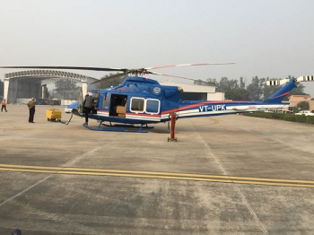 "Bell 412EP Delivered to Gov of Uttar Pradesh-aerobdnews • <a style=""font-size:0.8em;"" href=""http://www.flickr.com/photos/139546847@N02/25102479541/"" target=""_blank"">View on Flickr</a>"