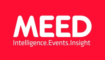 """MEED Generic logo White on Red • <a style=""""font-size:0.8em;"""" href=""""http://www.flickr.com/photos/139546847@N02/30468754660/"""" target=""""_blank"""">View on Flickr</a>"""