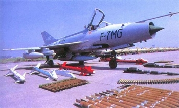 """f-7-mg2 • <a style=""""font-size:0.8em;"""" href=""""http://www.flickr.com/photos/139546847@N02/30202255832/"""" target=""""_blank"""">View on Flickr</a>"""