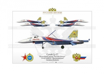 """su-27-russian-knights-yc-13 • <a style=""""font-size:0.8em;"""" href=""""http://www.flickr.com/photos/139546847@N02/28038884470/"""" target=""""_blank"""">View on Flickr</a>"""